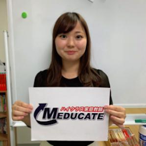 大山 夏子(東京医科歯科大学医学部 1年)
