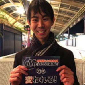 minamikata-544×262