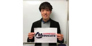 森脇 渓太(筑波大学医学類2年)
