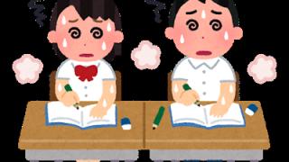 【医学部合格極意シリーズ7】正しい夏期講習選び